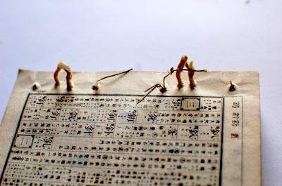 和綴じ本を解体