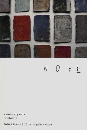 矢尾板克則展「NOTE」 ギャラリーmu-an